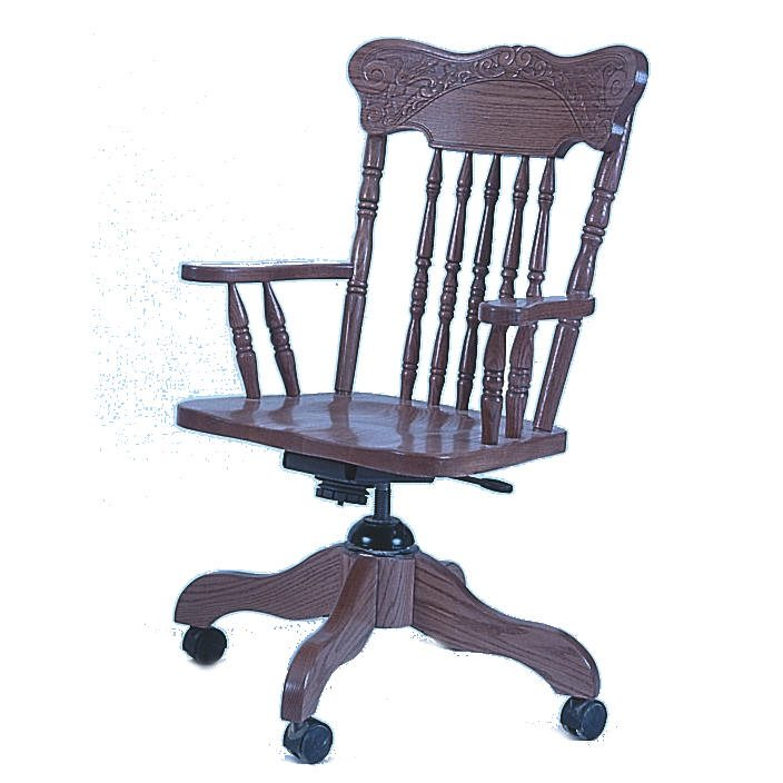 106 Spring Meadow Desk Chair