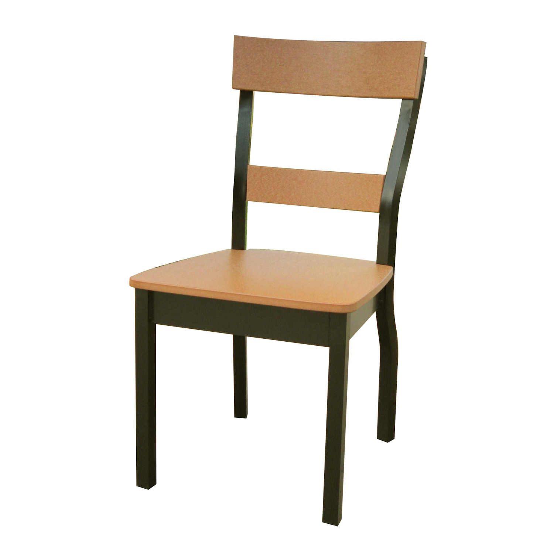 BPC Bridgeport Outdoor Dining Chair